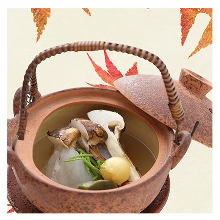松茸の土瓶蒸し[季節限定]