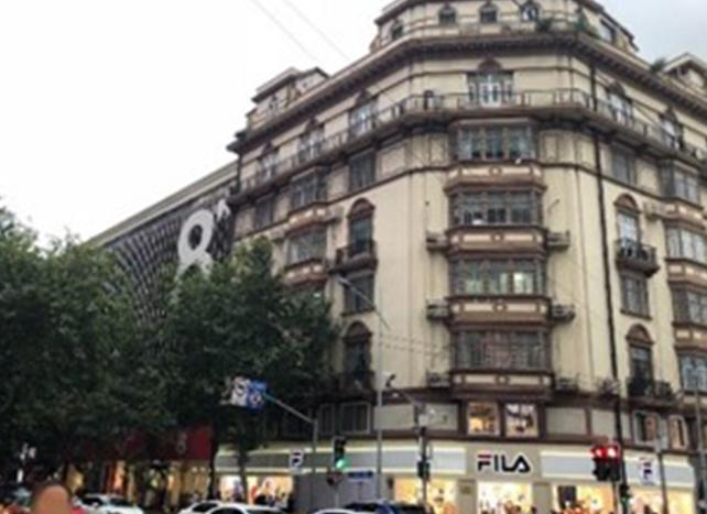 关于上海这个街
