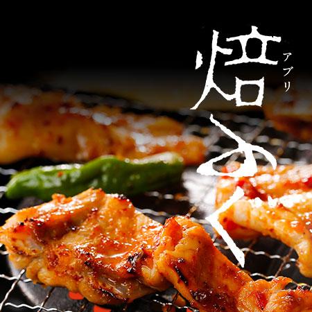 お肉のような味わい<br>「焙ふぐ」<span>ふぐを囲む新しい喜び<br>[法善寺・大阪北新地・上野・新宿南]</span><ul><li></li><li></li><li>店舗限定</li></ul>