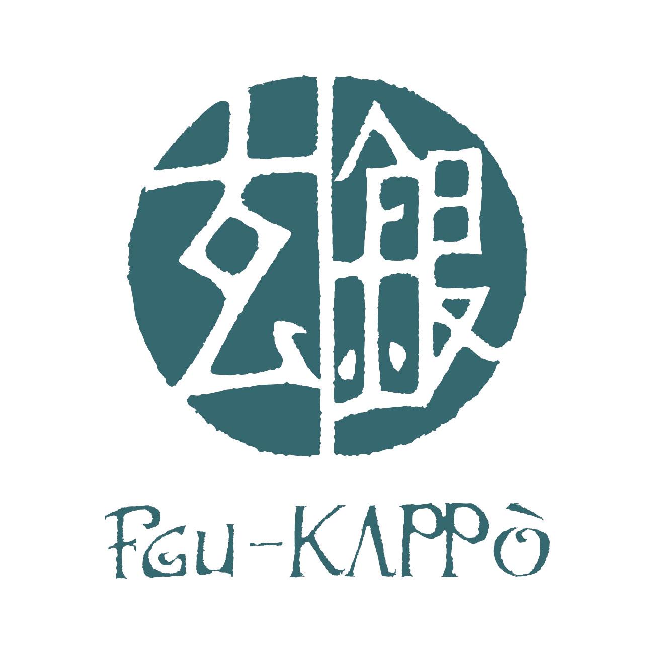 北新地ふぐ割烹<br>FGU-KAPPO玄銀<span>ふぐに無限の広がりを<br>大阪北新地の玄品新ブランド</span><ul><li></li><li></li><li></li><li></li><li>新店舗</li></ul>
